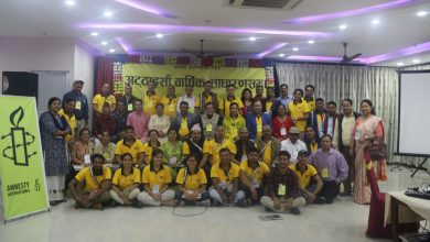 Photo of Amnesty International Nepal's 28th AGM Concluded with the Adoption of Two Human Rights Resolutions