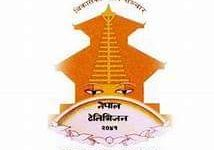 Photo of Nepal Television Vacancy 2076 for Various Positions