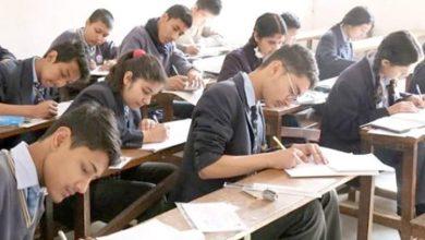 Photo of तनहुँमा २४ वटा केन्द्रबाट ६ हजार २८२ परीक्षार्थीले एसइइ परीक्षा दिने