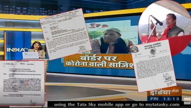 Photo of भारतमा कोरोना फैलाउने योजना नेपालमा बनेको भारतीय दुष्प्रचार