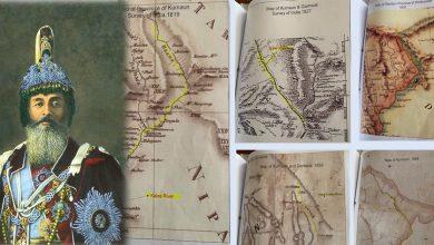 Photo of चन्द्र शमशेरको पत्र जसले लिम्पियाधुरासम्मै नेपाल प्रमाणित गर्छ