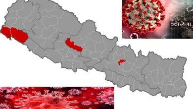 Photo of नेपालमा काेराेना संक्रमितकाे संख्या ९९, लकडाउन ५ गतेसम्म