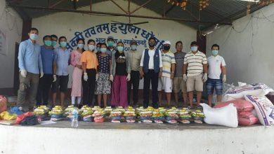 Photo of ९ वटा टोलका २५ घरपरिबारका लागि रु ३५,००० बराबरको सहयोग
