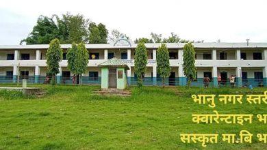 Photo of भारत बाट तनहुँको भानुमा ८८ जना नेपाली प्रवेश