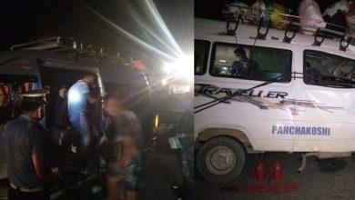 Photo of बाँकेमा गाडी दुर्घटना : १२ जनाको मृत्यु, २१ घाइते