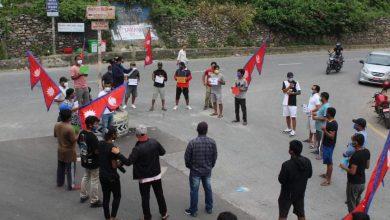 Photo of आँबुखैरेनी चोकमा पनि स्थानीय युवाहरुद्धारा सरकार विरुद्ध शान्तिपूर्ण बिरोध प्रदर्शन ।।