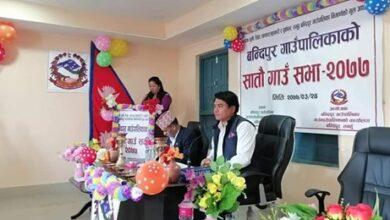 Photo of बन्दीपुर गाउँपालिकाकाे बजेट ५५ करोड ५ लाख ८२ हजार ४४० रुपैयाँ