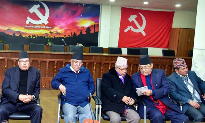 Photo of सत्तारुढ नेकपा बैठकः ठाकठुकमै सुरु भयो, ठाकठुकमै सकियो