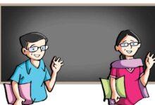 Photo of खुल्यो शिक्षक सरूवा सूचनासहित