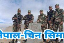 Photo of लामो समयदेखि हराएको भनिएको नेपाल–चीन सीमा छुट्याउने ११ नम्बर सीमास्तम्भ भेटियाे