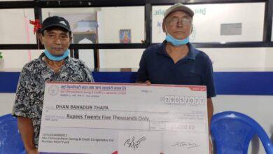 Photo of सहकारीको बार्षिक उत्सवमा दिवंगत दुई शेयर सदस्यका परिवारलाई जनही रु. २५ हजार सहयोग ।।