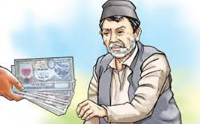 Photo of सामाजिक सुरक्षा भत्ताको लागि प्रभुमा खाता खोल्नुपर्ने, वडा कार्यालयमै बैंक खाता खोलिने