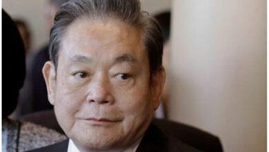 Photo of सामसुङ  कम्पनीका अध्यक्ष ली ७८ वर्षकाे उमेरमा निधन
