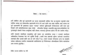 Photo of डा. बाबुराम भट्टराइले सार्वजनिक रूपमा माफी माग्नुपर्ने – नेकपा प्रवक्ता श्रेष्ठ