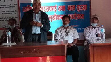 Photo of पालुङटार नगरपालिका वडा नं. ७ र ८ का ५० बढी बालबालिकाहरुलाई एस.ओ.एस.को सहयोग