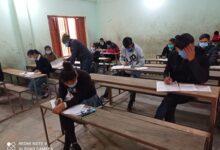 Photo of अाजबाट कक्षा १२ काे परीक्षा शुरू, झण्डै ४ लाख ३२ हजार परीक्षार्थी सहभागी