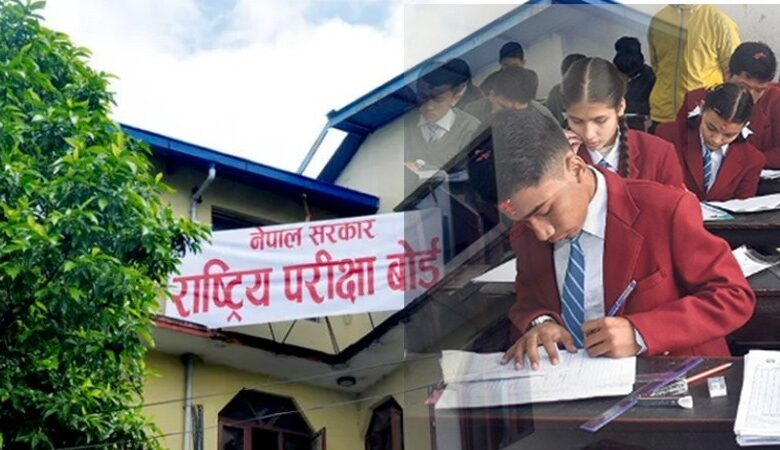 Photo of Grade 12 Result Published Today