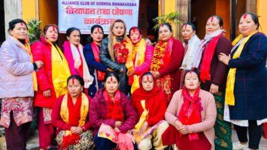 Photo of गोरखा जिल्लामा एलाईन्स क्लव अफ गोरखा मनकामना गठन