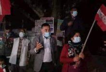 Photo of पालुङटारमा नेपाली कांग्रेसकाे मसाल जुलुस