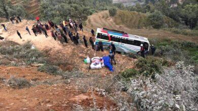 Photo of गाेरखामा रात्रीबस दुर्घटना
