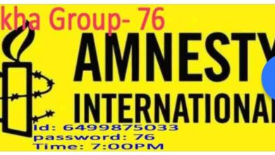 Photo of गोरखामा एम्नेष्टी इन्टरनेशनल समूह ७६ को साधारण सभा सम्पन्न