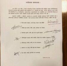 Photo of संसद बिघटनकाे बिराेधसहित ७ जना मन्त्रीले दिए राजीनामा