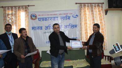 Photo of पत्रकारका लागि मानव अधिकार सम्बब्धी २ दिने तालिम प्रदान