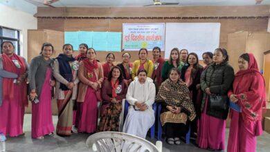 Photo of महिला हिंसा पहिचान, चेतना अभिवृद्वि र योजना सम्बन्धि २ दिने कार्यक्रम सम्पन्न