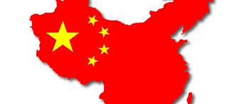 Photo of चीनले  ३ लाख डोज कोभिड भ्याक्सिन अनुदानमा दिने