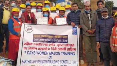 Photo of पालुङ्टारका १० महिला दक्ष डकर्मी बने, भूकम्प प्रतिरोधी प्रविधि घर निर्माणमा महत्वपूर्ण याेगदान पुग्ने बिश्वास