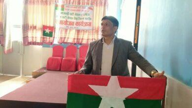 Photo of नारायण खत्रीकाे अध्यक्षतामा ७५ सदस्यीय  जनता समाजवादी पार्टी जिल्ला समन्वय समिति गठनसमिति चयन