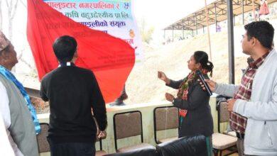Photo of पालुङटारमा कृषि हाटबजार शुरू
