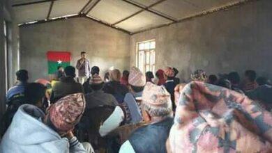 Photo of पालुङ्टार नगरपालिकाका विभिन्न वडामा समाजवादी पार्टी र राष्ट्रिय जनता पार्टी बिच एकता