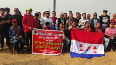 Photo of तनहुँको बन्दिपुर ५ मा नेपाल तरुण दल वडा कमिटि गठन
