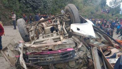 Photo of जिप दुर्घटना हुँदा ४ जनाको मृत्यु