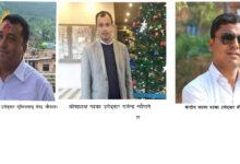 Photo of प्रदेश कमिटिको पदाधिकारीमा गोरखाका दुई पत्रकार बिजयी, केन्द्रीय सदस्यमा उठेका श्रेष्ठ पराजित