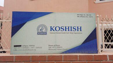 Photo of काेशिश संस्थाकाे रेडियाे कार्यक्रम तनहुँका ३ रेडियाेबाट प्रशारण