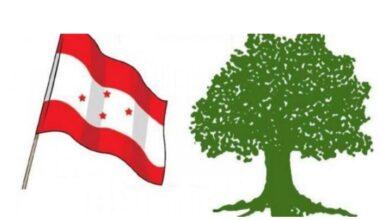Photo of प्रतिनिधि सभा विघटन निन्दनिय र गैह्रसंबैधानिक – नेपाली काग्रेस गोरखा