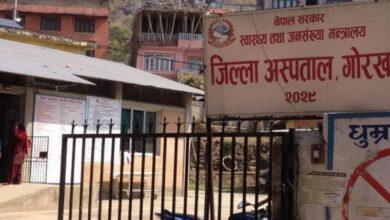 Photo of जिल्ला अस्पतालमै बिरामीका लागि अत्याबश्यक सामग्री अभाव