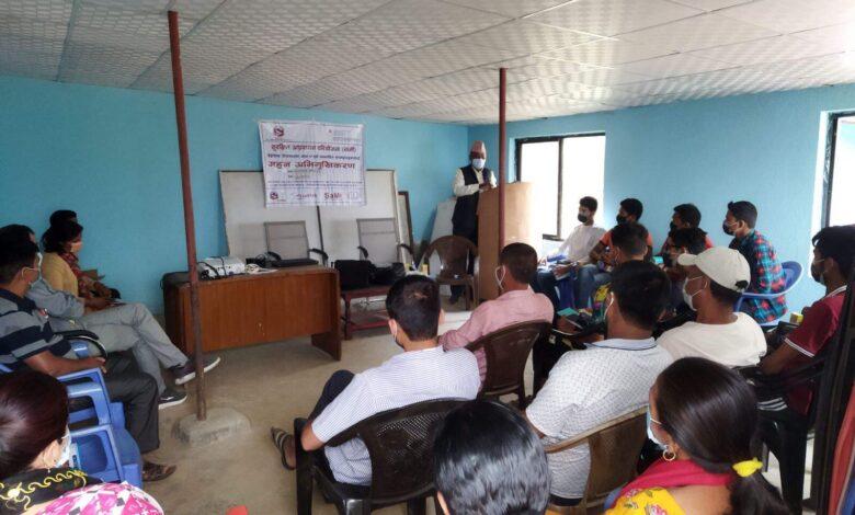 Photo of सामीकाे गहन अभिमुखीकरण कार्यक्रम सम्पन्न