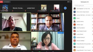 Photo of मिडिया एक्सन नेपालको आयोजनामा भ्रामक सुचना रोकथामका लागि डिजिटल मिडिया साक्षरता विषयक गण्डकी प्रदेश स्तरीय अन्तरक्रिया कार्यक्रम सम्पन्न