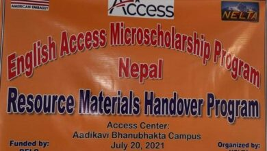 Photo of English Access Microscholarship Program Launched in Tanahun