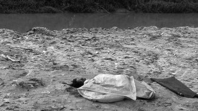 Photo of हराएकी महिला मृत अवस्थामा फेला: जिल्ला प्रहरी कार्यालयकाे विज्ञप्तिसहित