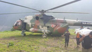 Photo of सिर्दिबासमा आर्मीको हेलिकप्टरबाट ८५ क्विन्टल चामल ढुवानी