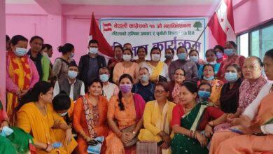 Photo of नेपाल महिला संघ बन्दिपुर गाउँ कमिटीको प्रशिक्षण कार्यक्रम सम्पन्न